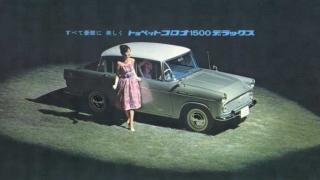 トヨタ・コロナの画像 p1_1